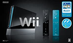 Wii本体 (クロ) Wiiリモコンプラス2個、Wiiスポーツリゾート同梱 【メーカー生産終了】