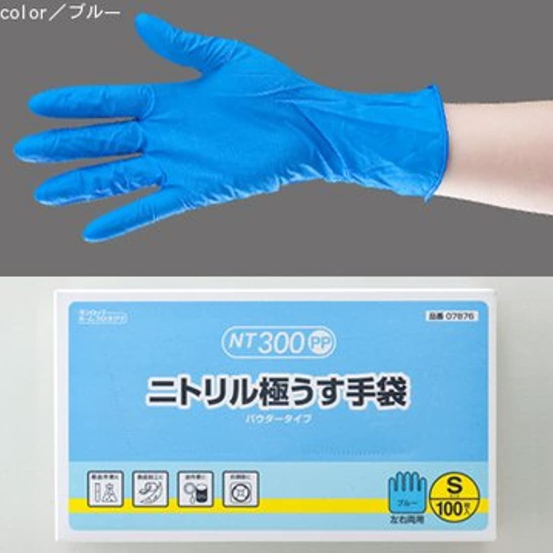 通信網無条件説明ニトリル極うす手袋 NT300PP 100枚入り (L)