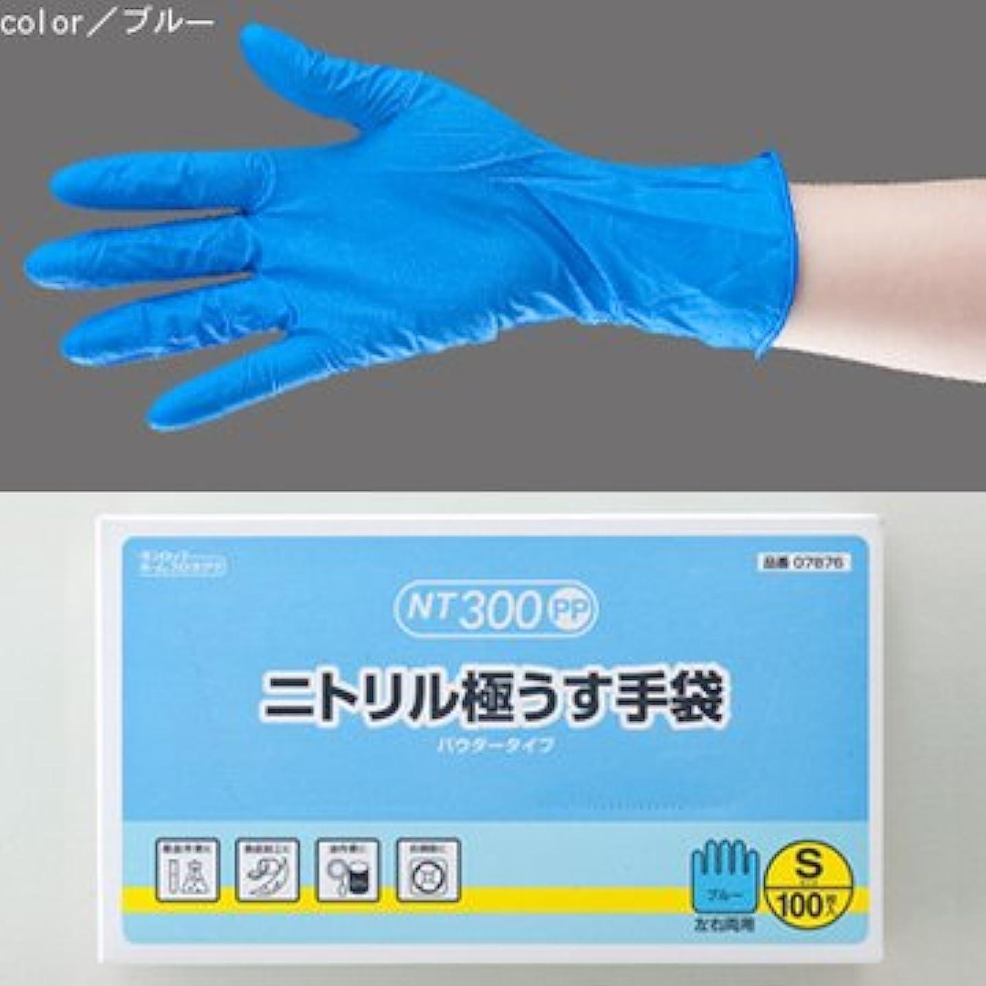 彼自身急勾配の必需品ニトリル極うす手袋 NT300PP 100枚入り (L)