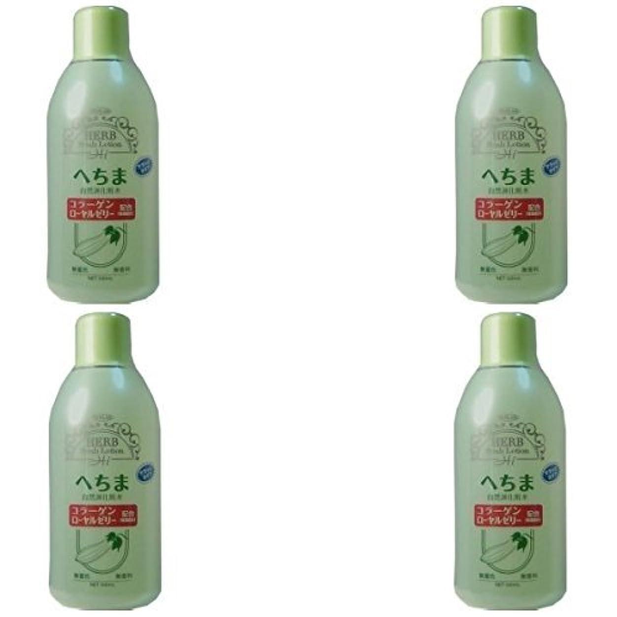 赤面選挙ボイラー【まとめ買い】トプラン へちま化粧水 500ml【×4個】
