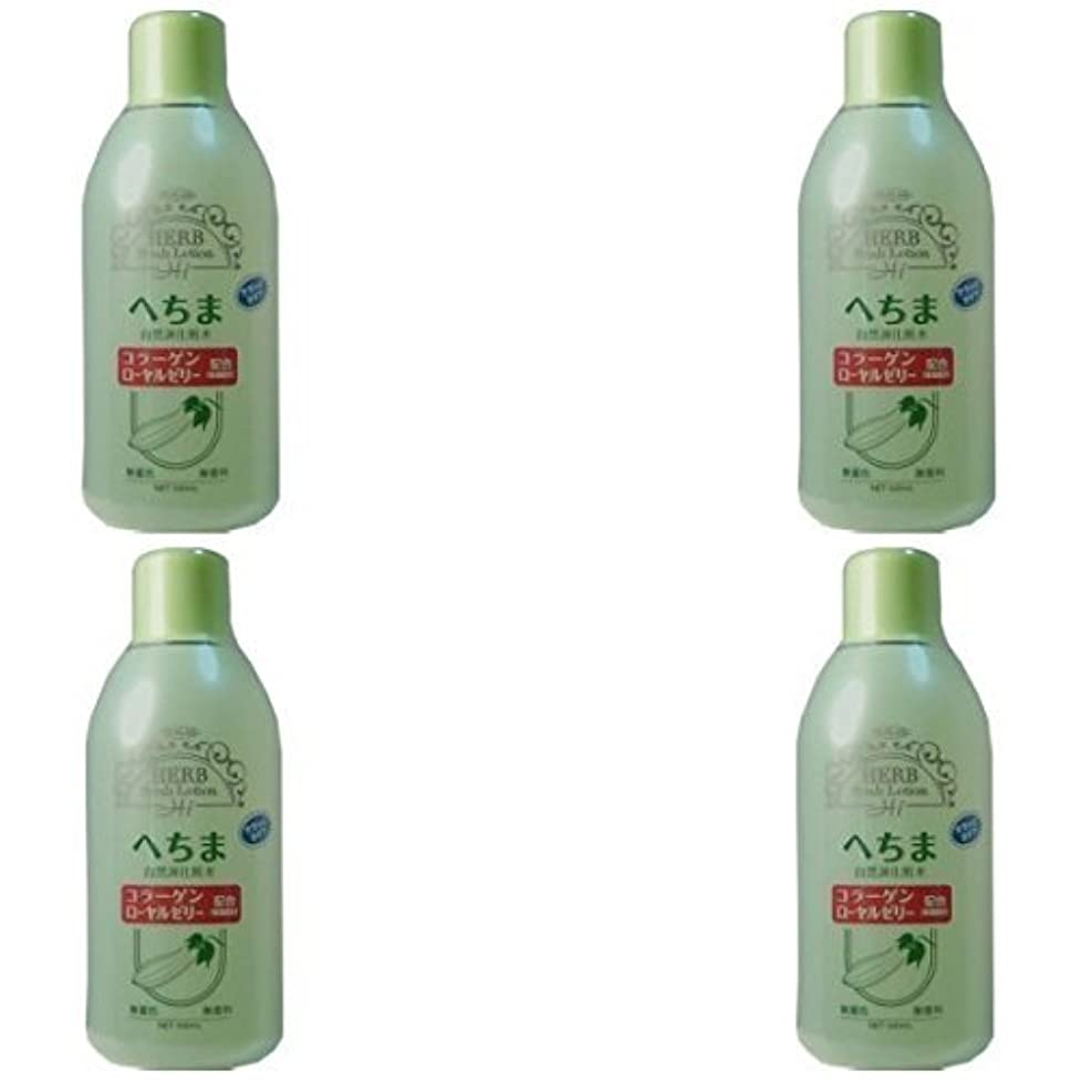 海外れるノイズ【まとめ買い】トプラン へちま化粧水 500ml【×4個】