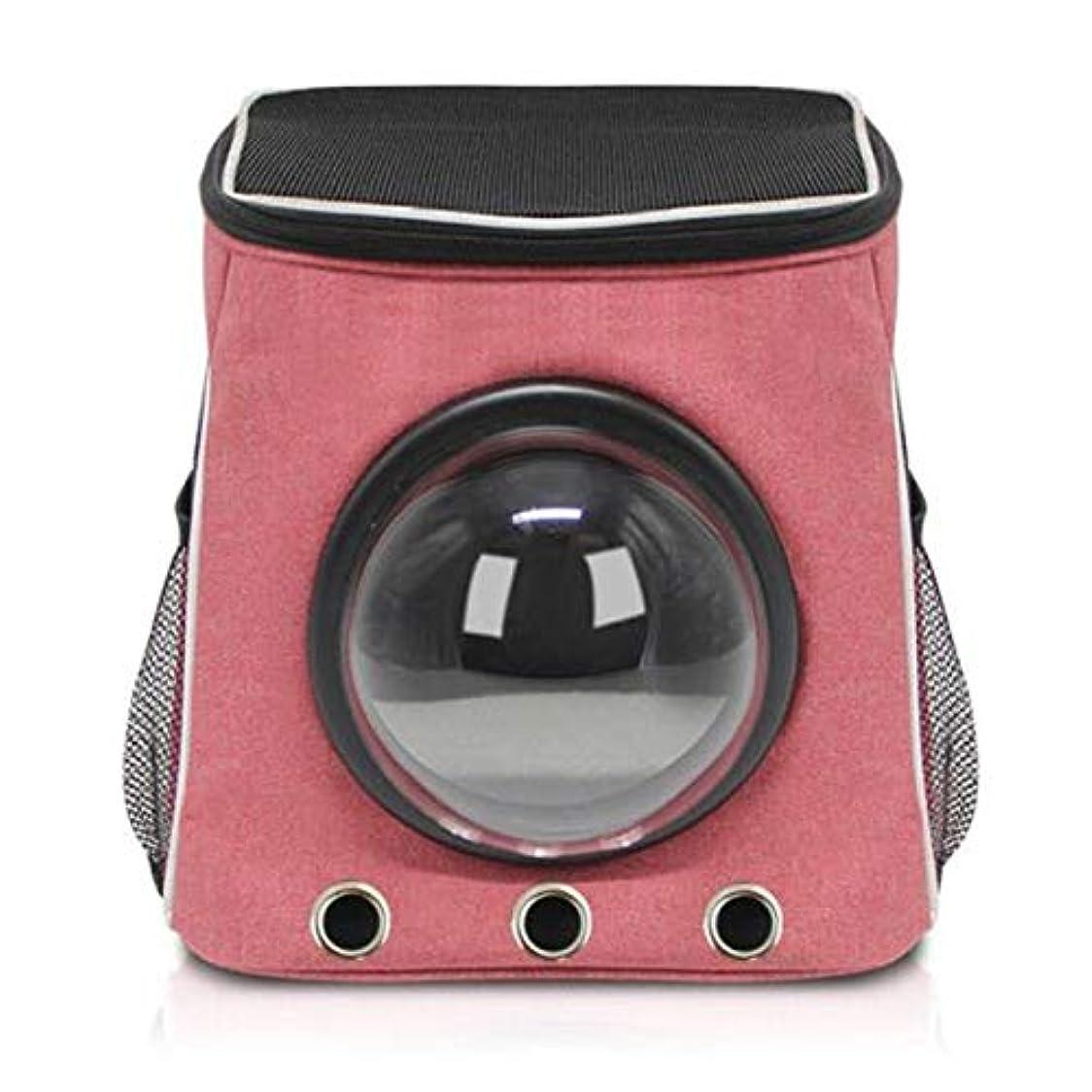 横向き権威注入するJLCK エアボックス猫ケージ猫ケージ猫飼い猫用品 (Color : Pink)