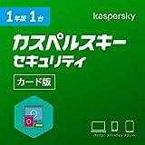 【Amazon.co.jp限定】カスペルスキー セキュリティ (最新版)   1年 1台版   カード版   Windows/Mac/Android/iOS対応