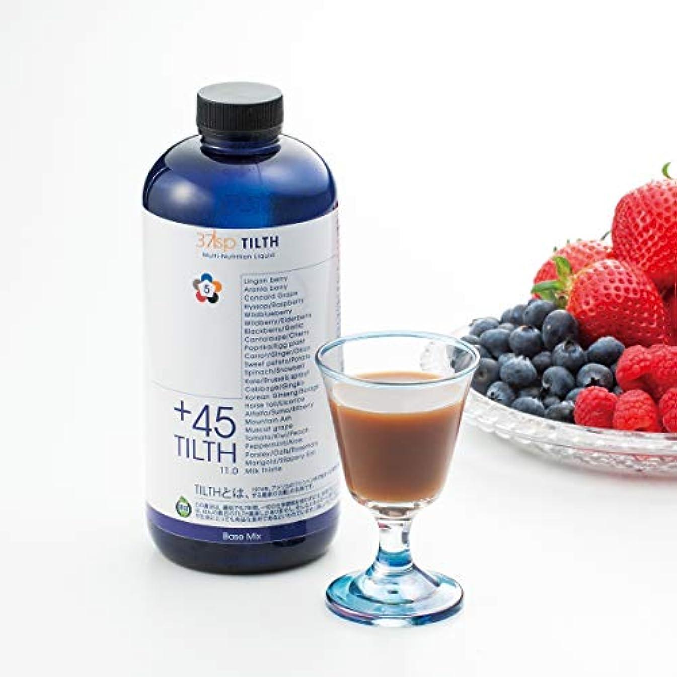 大人入り口借りる37度 supplement 活きた酵素 37sp TILTH