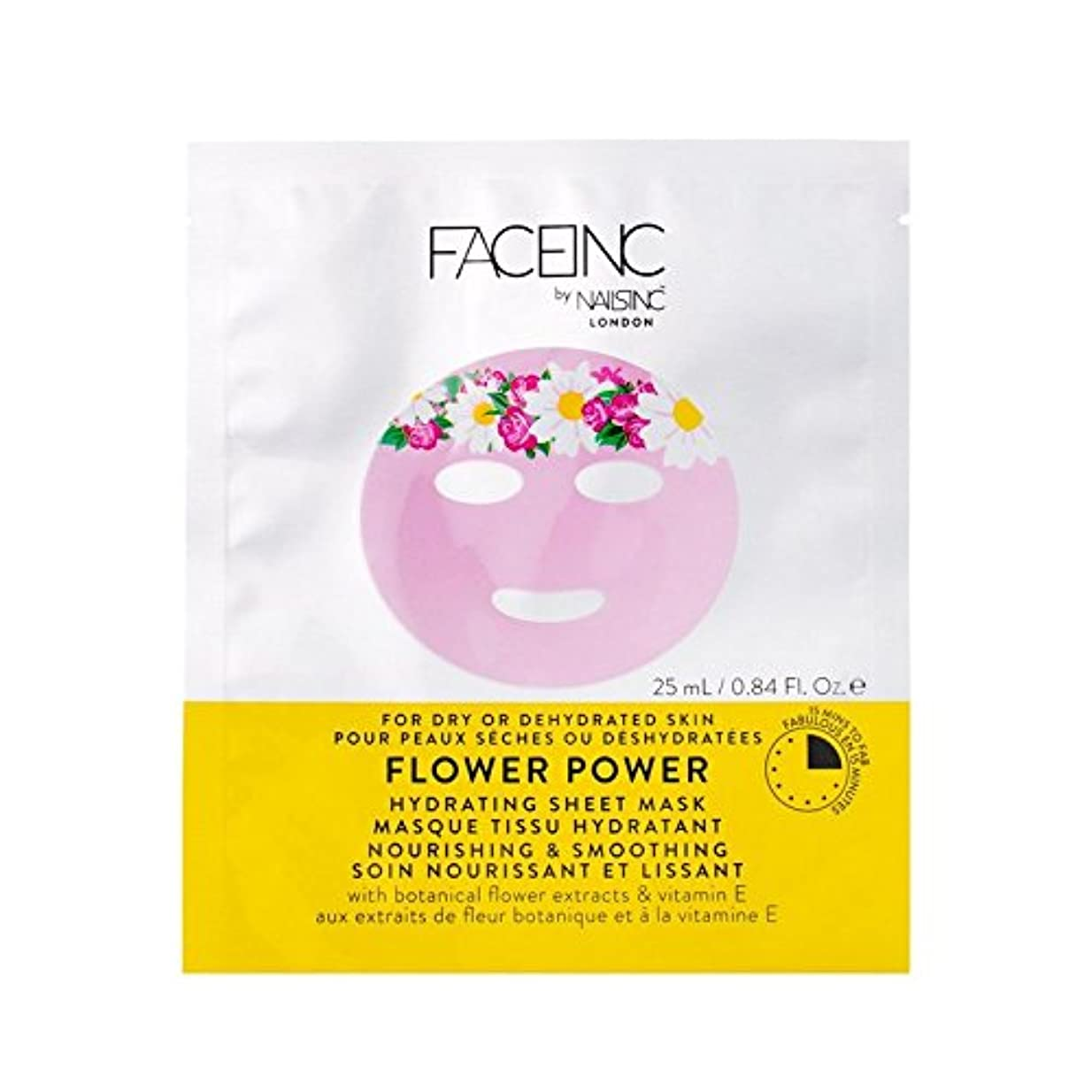 弾性新しい意味思いやりNails Inc. Face Inc Flower Power Mask - 爪が株式会社顔株式会社花のパワーマスク [並行輸入品]