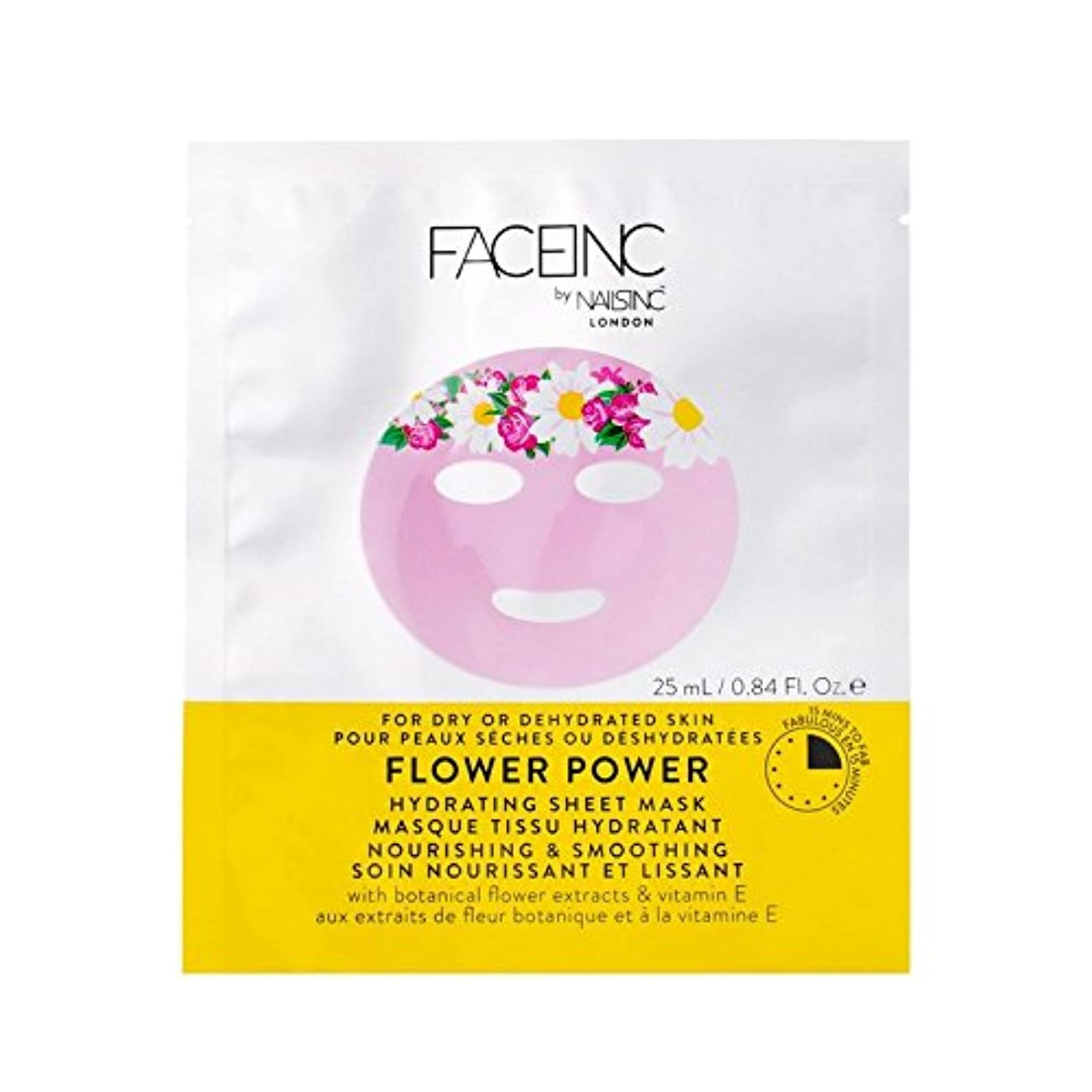 価格バンガロー情熱爪が株式会社顔株式会社花のパワーマスク x4 - Nails Inc. Face Inc Flower Power Mask (Pack of 4) [並行輸入品]