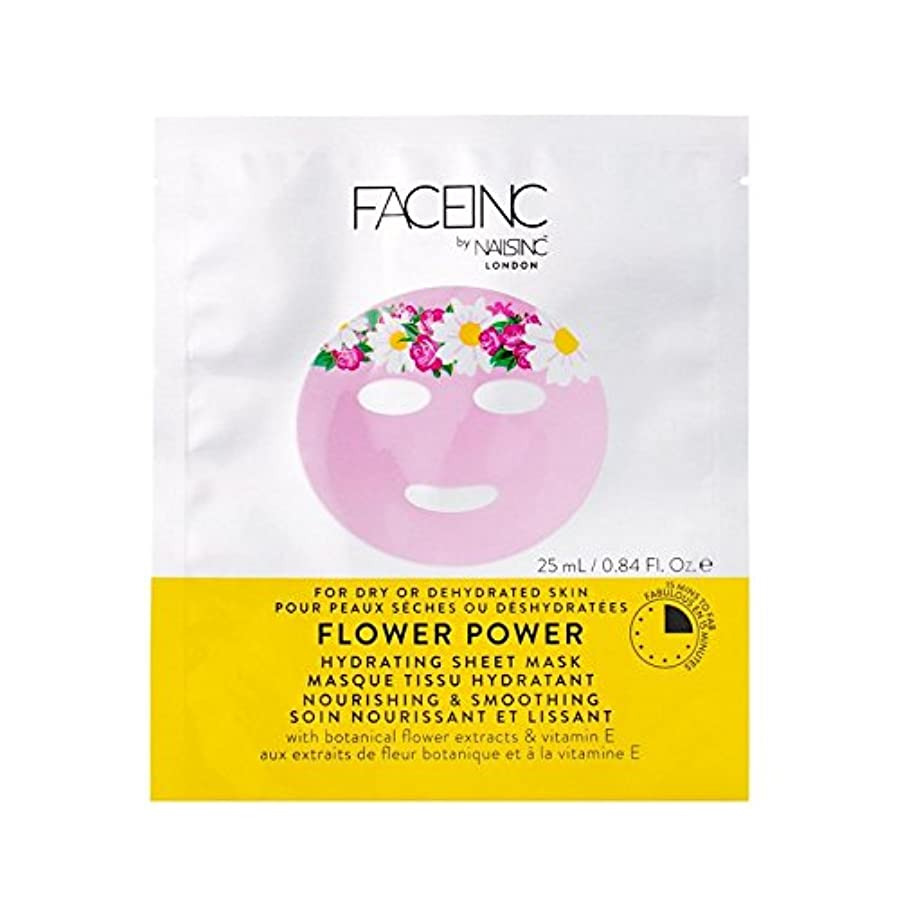 奴隷宣言肥沃な爪が株式会社顔株式会社花のパワーマスク x2 - Nails Inc. Face Inc Flower Power Mask (Pack of 2) [並行輸入品]
