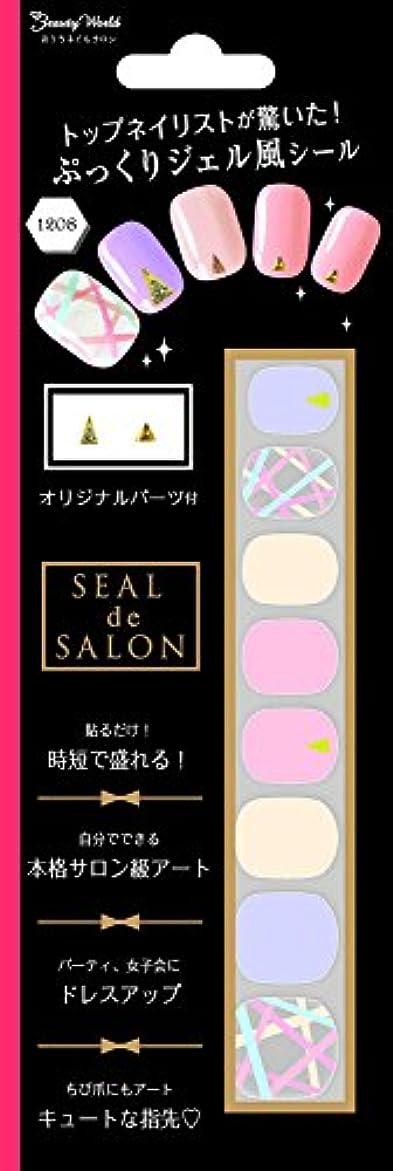 民間人歌う本体ビューティーワールド Seal de Salon シースルーラッピング SAS1208