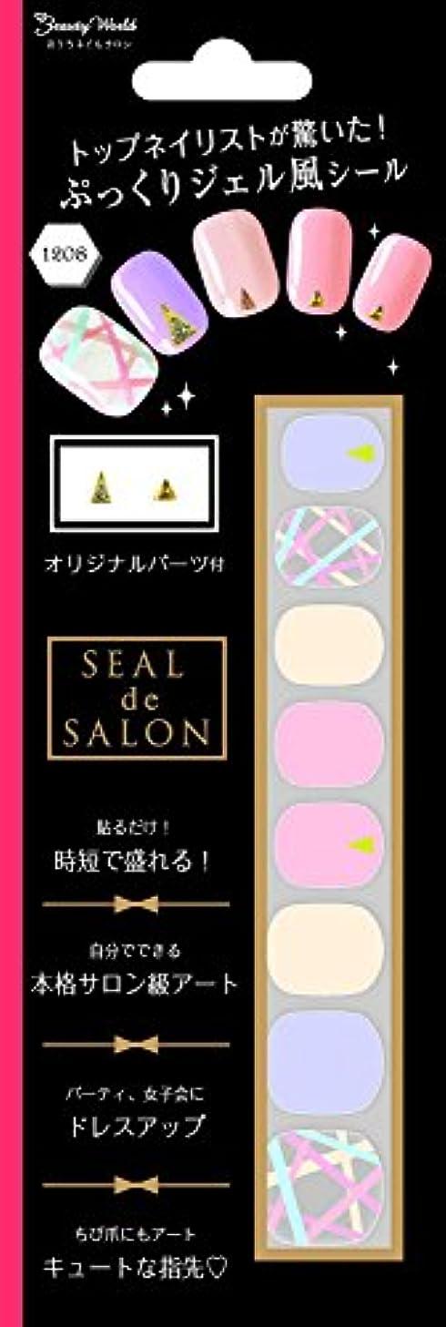 胆嚢キウイ血ビューティーワールド Seal de Salon シースルーラッピング SAS1208