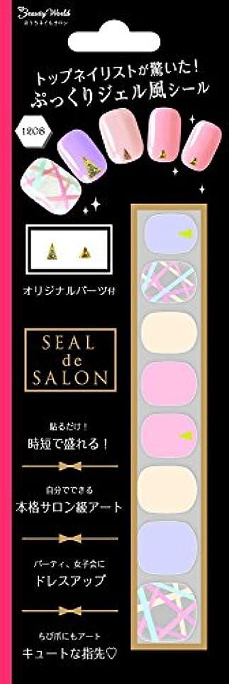 創傷窒息させる影響を受けやすいですビューティーワールド Seal de Salon シースルーラッピング SAS1208
