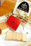 岩豆腐の燻製 まさご 燻製豆腐 80g【島根県益田市】 (1個)