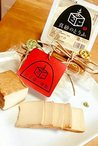 岩豆腐の燻製 まさご 燻製豆腐 80g【島根県益田市】 (10個)