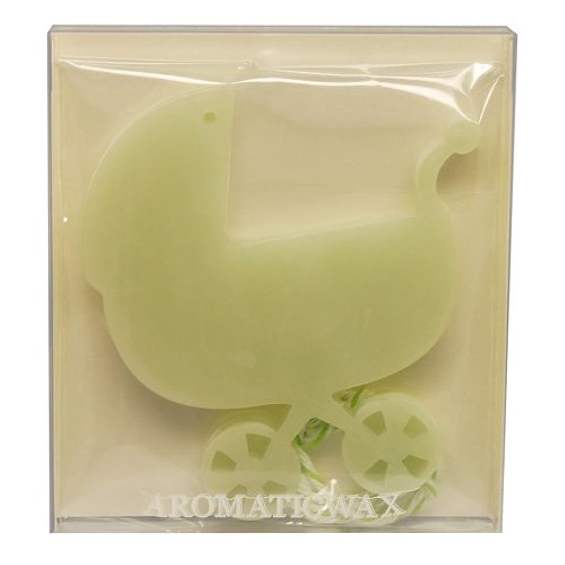 アンペア遠足けん引GRASSE TOKYO AROMATICWAXチャーム「乳母車」(GR) レモングラス アロマティックワックス グラーストウキョウ