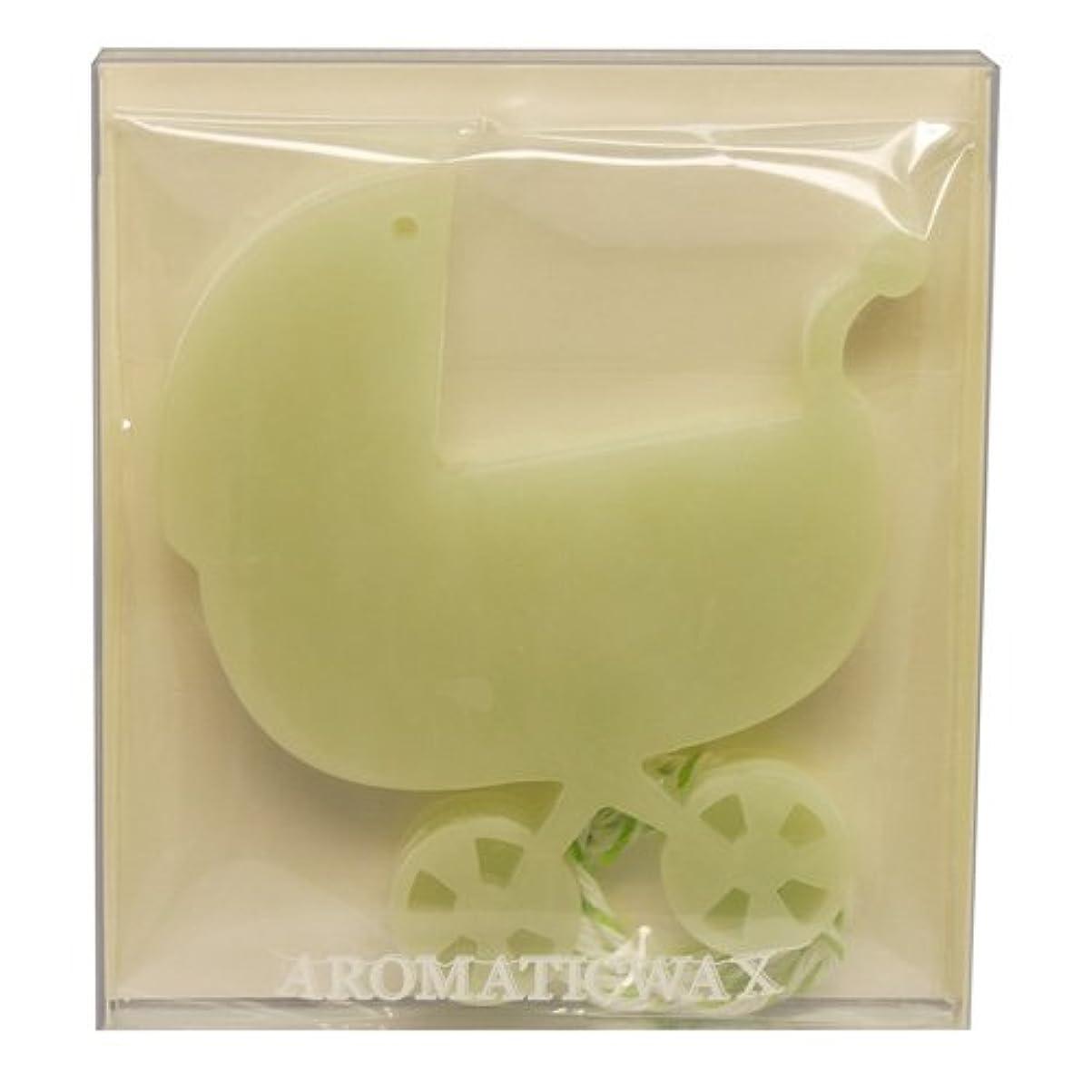 透過性廃止パイプGRASSE TOKYO AROMATICWAXチャーム「乳母車」(GR) レモングラス アロマティックワックス グラーストウキョウ
