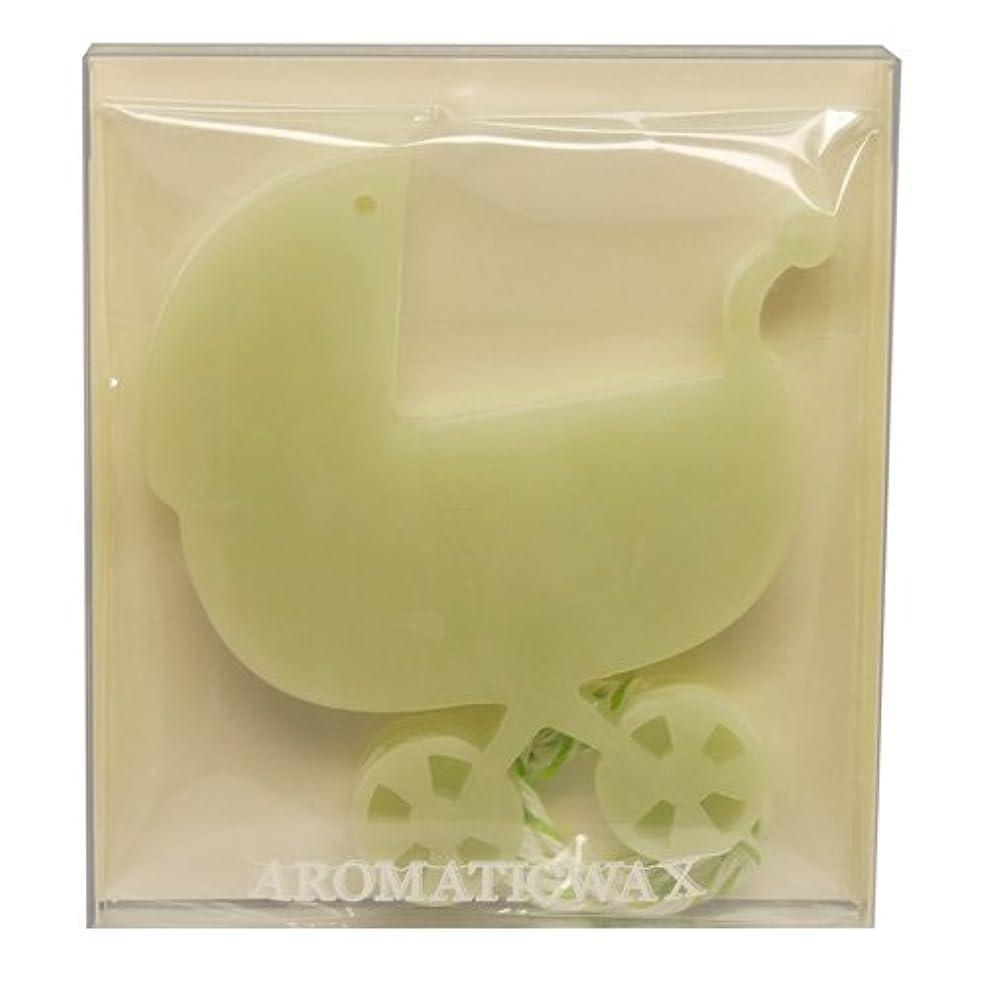 一致するはず咲くGRASSE TOKYO AROMATICWAXチャーム「乳母車」(GR) レモングラス アロマティックワックス グラーストウキョウ