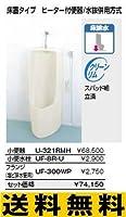 INAX トイレ 床置タイプ ヒーター付便器/水抜併用方式 アクアセラミック仕様 寒冷地【YU-321RMH-UF-8R-U-UF-300WP】