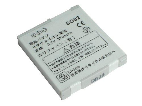 SO505i