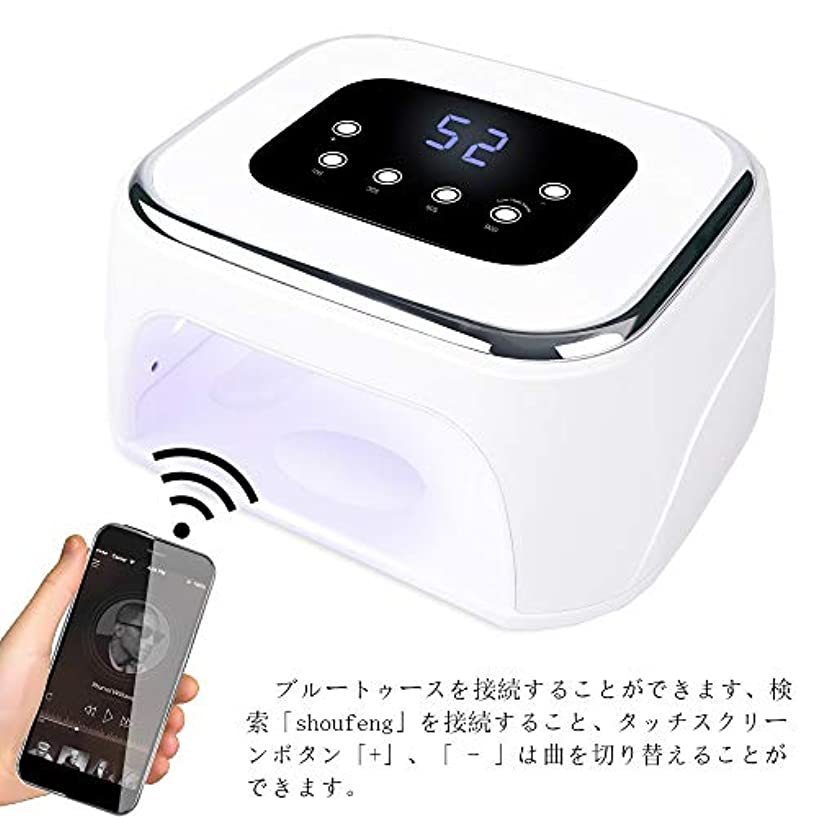 洗剤ラッシュ無知99Wブルートゥースネイルドライヤー硬化ジェルポリッシュランプライト硬化マニキュアUV LEDネイルドライヤー ハイパワー 赤外線検知 UV &LEDダブルライト ジェルネイル用