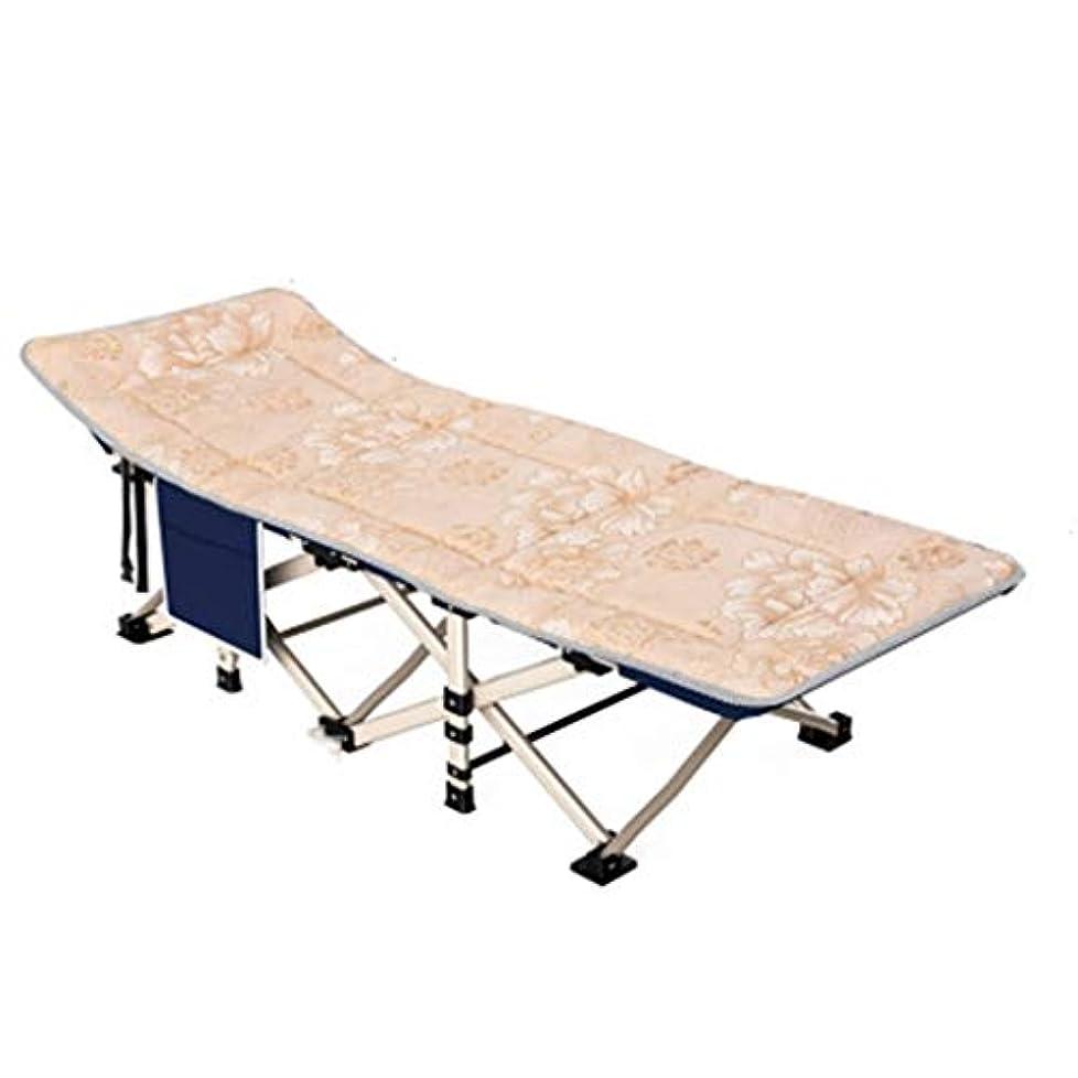 無駄にとげかもめZAQXSW 横になっているベッド折りたたみソファ怠惰なオフィスシングルリクライニングチェアシンプルなポータブル仮眠昼休み正午眠っている大人