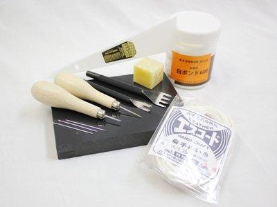 レザークラフト スターターキット 手縫い用工具10点セット 日本製