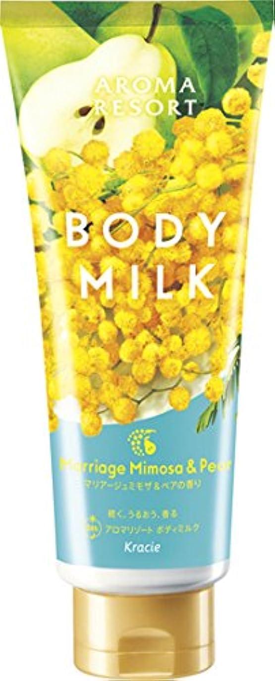 石灰岩決めます債務者アロマリゾート ボディミルク マリアージュミモザ&ペアの香り 220g