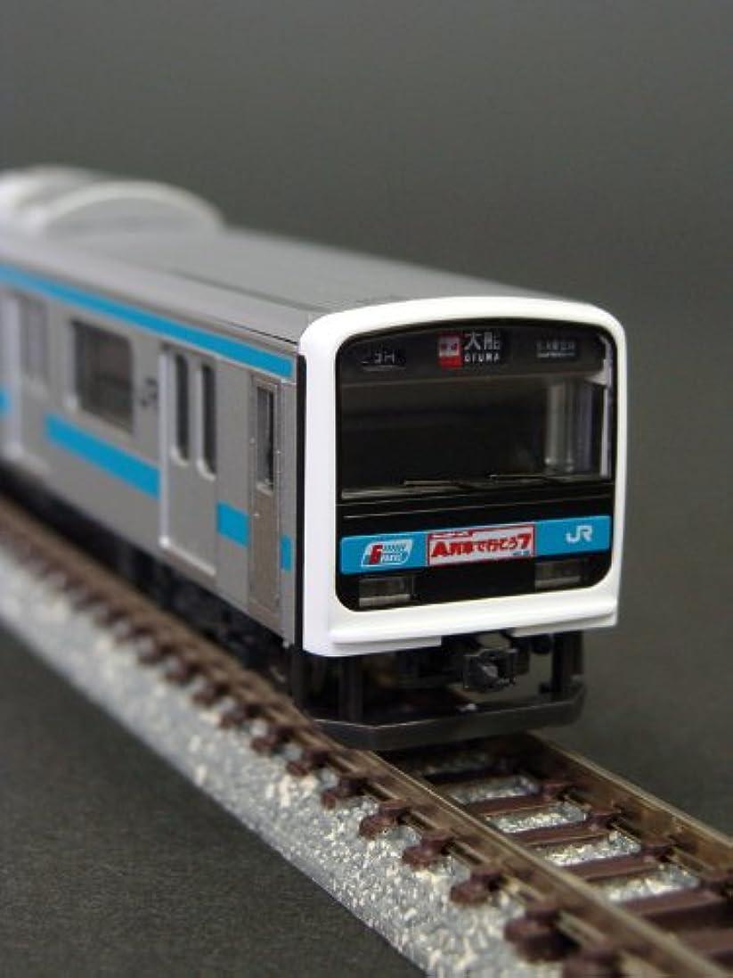 アクティブ進捗欠点A列車で行こう9 特別限定セット