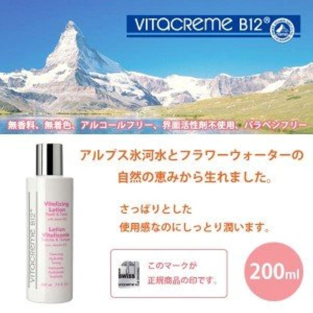道男雑品Bローション 200ml VTB233