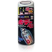 ソフト99 (SOFT99) 特注色 300ml ミツビシ(純正色番号 A99:ドーンシルバー) Myボデーペン(オーダーメイドカラーペイントスプレー)