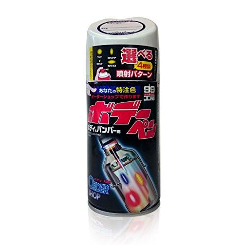 ソフト99 (SOFT99) 特注色 3...