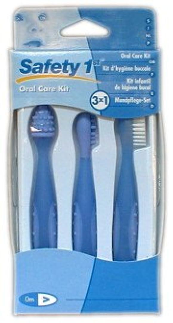 繊維成熟した蓋3-ステージ 歯ブラシセット (ブルー)safety1st