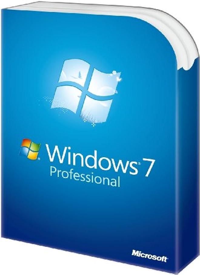 不完全な隣接以下Windows7 Professional アップグレード版 (本数限定優待価格)