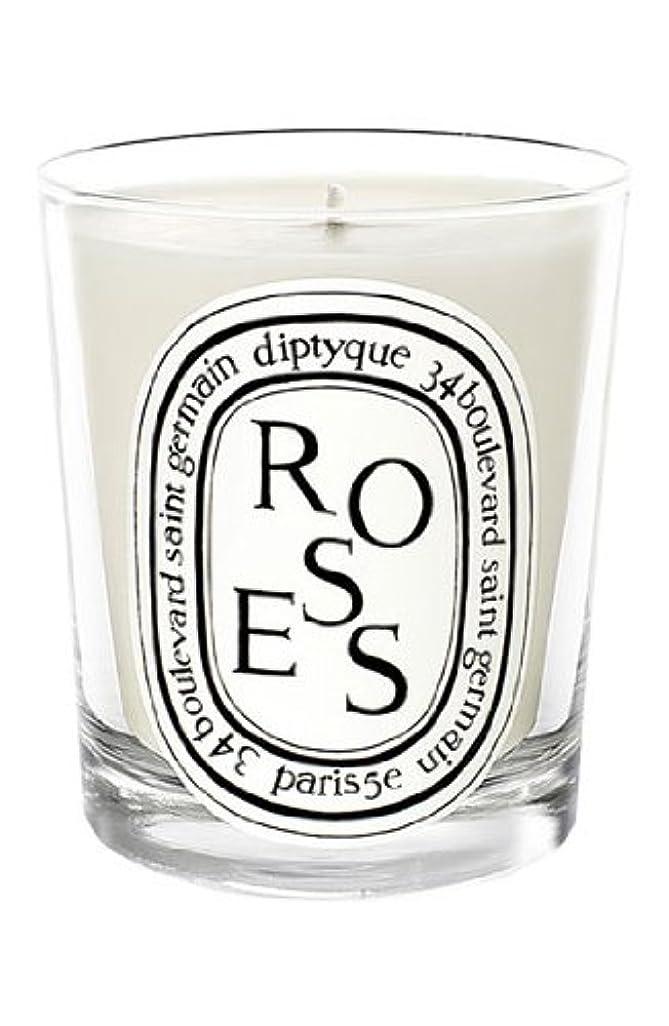 ほめるモニター気付くDiptyque - Roses Candle (ディプティック ロージーズ キャンドル) 70 g