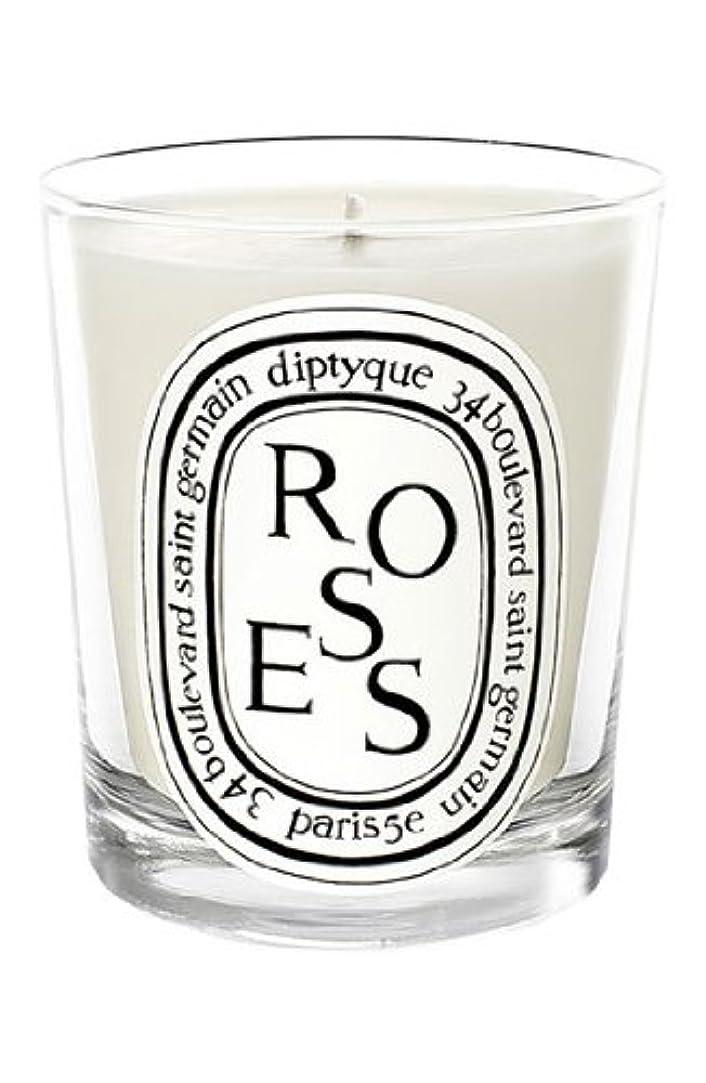 染色火薬ぼんやりしたDiptyque - Roses Candle (ディプティック ロージーズ キャンドル) 70 g