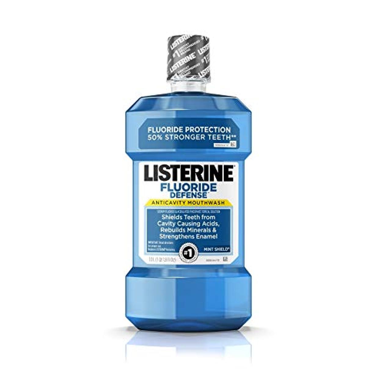 スクラップ心理的にランドリーListerine フッ化物防衛虫歯予防マウスウォッシュ、ミントシールド、1 L