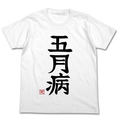 アイドルマスター シンデレラガールズ 双葉杏の五月病Tシャツ ホワイト Lサイズ
