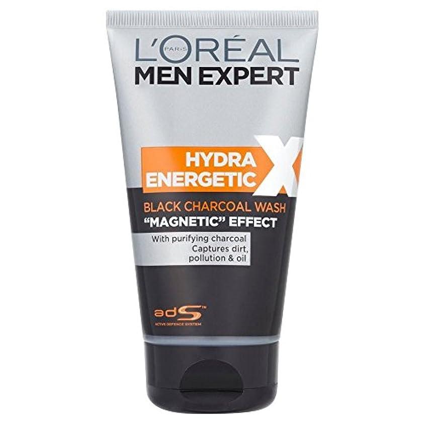 ええまだら縁L'Oreal Paris Men Expert Hydra Energetic Daily Purifying Wash (150ml) L'オラ?アルパリのメンズ専門ヒドラエネルギッシュな毎日の浄化洗浄( 150ミリリットル)