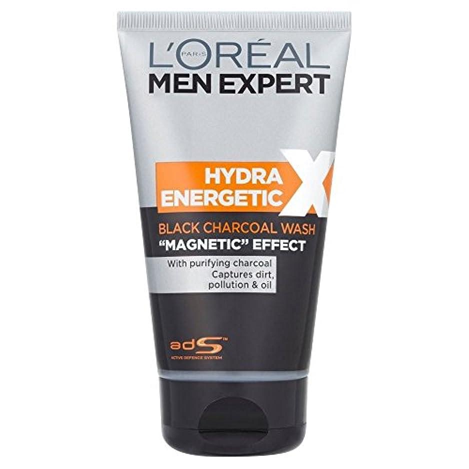 固有のバラバラにする東部L'Oreal Paris Men Expert Hydra Energetic Daily Purifying Wash (150ml) L'オラ?アルパリのメンズ専門ヒドラエネルギッシュな毎日の浄化洗浄( 150ミリリットル)