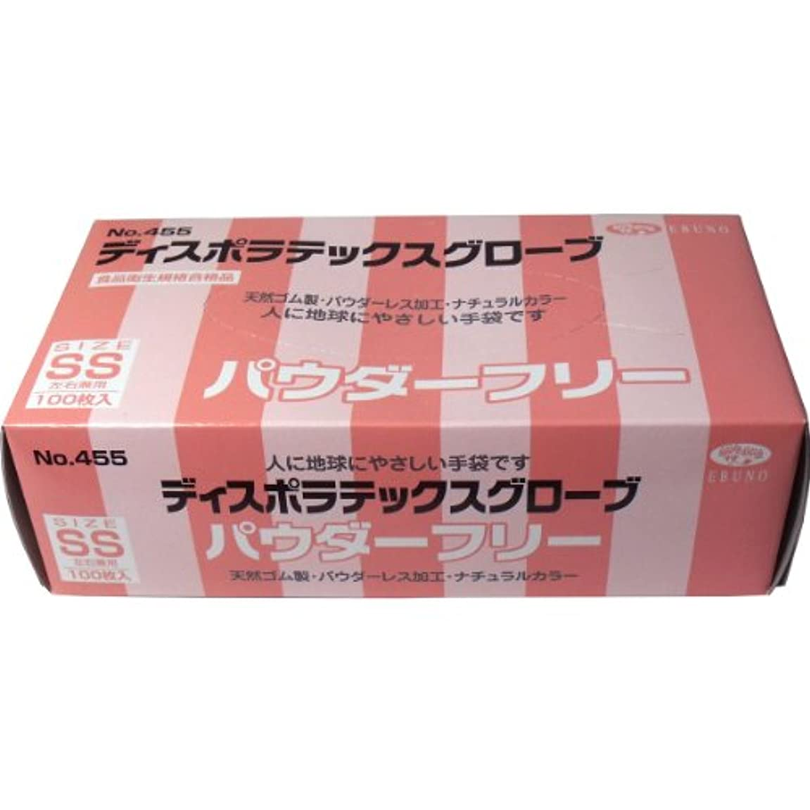 病者消化器米ドルディスポ ラテックスグローブ(天然ゴム手袋) パウダーフリー SSサイズ 100枚入×2個セット
