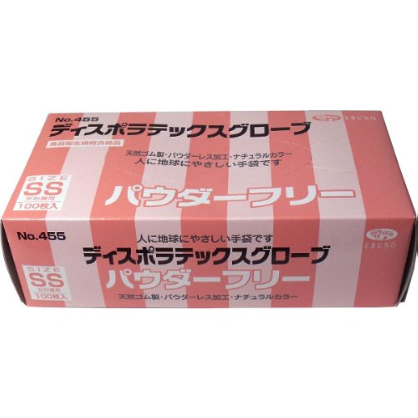 炎上化学薬品補うディスポ ラテックスグローブ(天然ゴム手袋) パウダーフリー SSサイズ 100枚入 ×3個セット