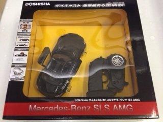 ドウシシャ 1/24スケール ダイキャスト RC メルセデス・ベンツ SLS AMG MZ ラジコン