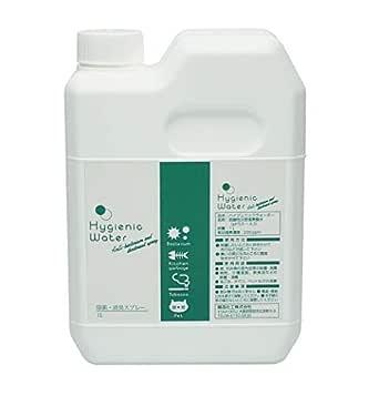 関西化工 次亜塩素酸水 ハイジェニックウォーター 消臭 除菌 (1L)