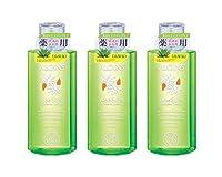 【3本セット】 アロインス 薬用アロエ水 モイストローション 200ml × 3本