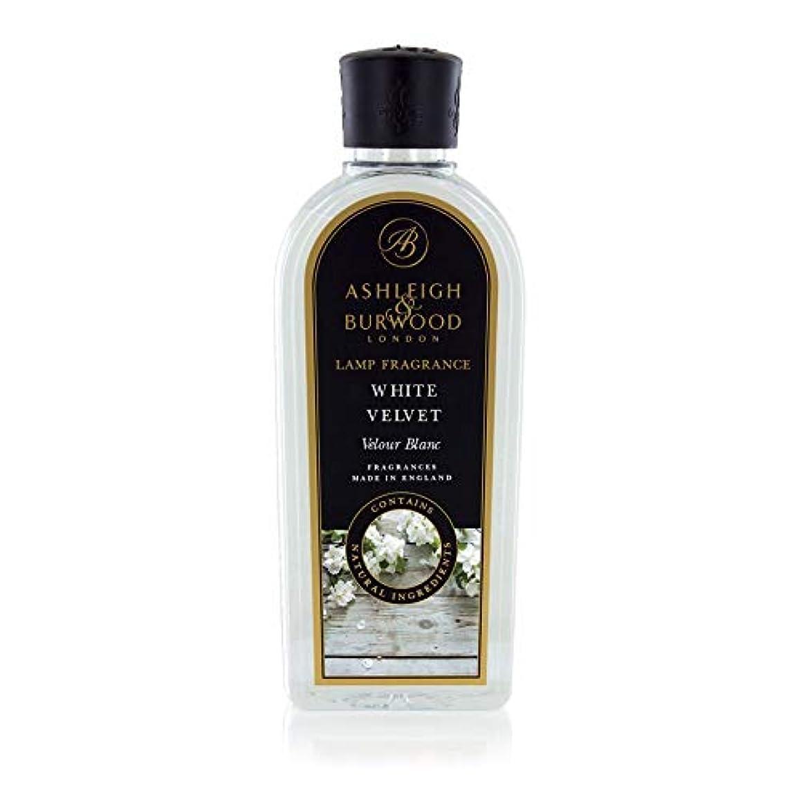 夕暮れ間に合わせ汗Ashleigh&Burwood ランプフレグランス ホワイトベルベット Lamp Fragrances WhiteVelvet アシュレイ&バーウッド