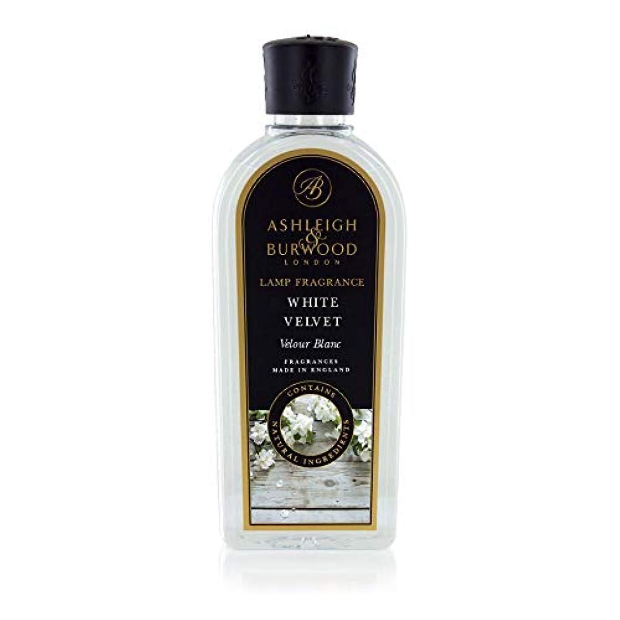 器官文献手順Ashleigh&Burwood ランプフレグランス ホワイトベルベット Lamp Fragrances WhiteVelvet アシュレイ&バーウッド