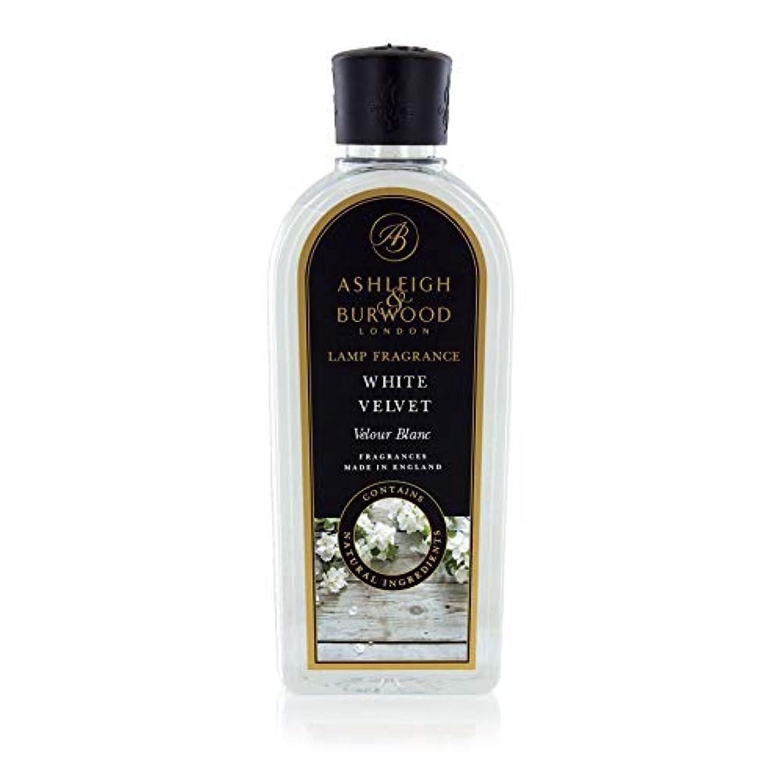 Ashleigh&Burwood ランプフレグランス ホワイトベルベット Lamp Fragrances WhiteVelvet アシュレイ&バーウッド