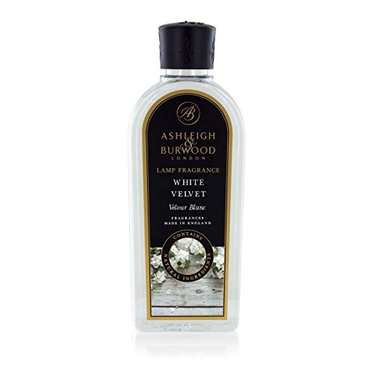 かご混合安西Ashleigh&Burwood ランプフレグランス ホワイトベルベット Lamp Fragrances WhiteVelvet アシュレイ&バーウッド