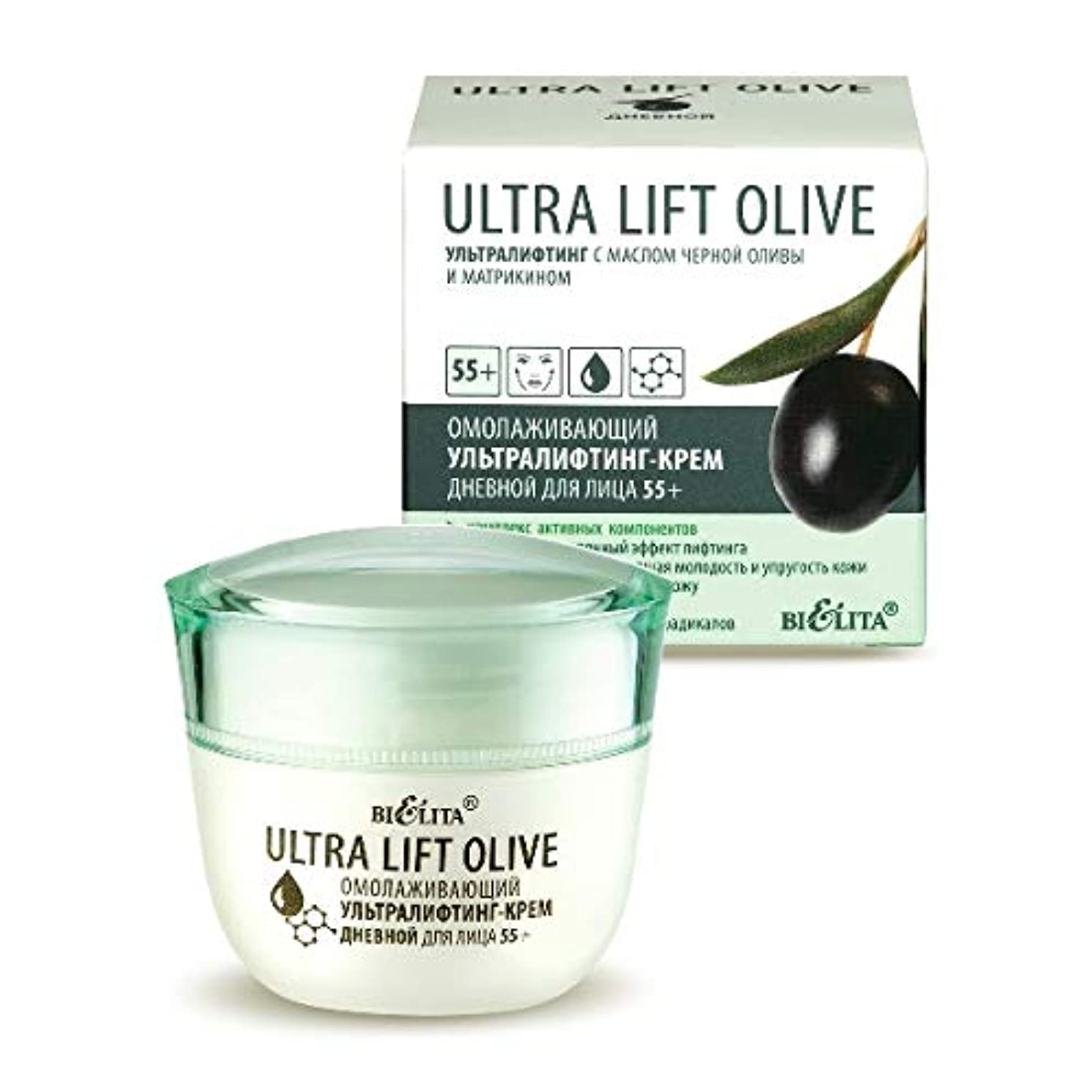 迷彩韓国語そのようなBielita & Vitex | Ultra lift olive | Face Lift Cream daytime ultralighting-face cream 55+ | reduces wrinkles and...