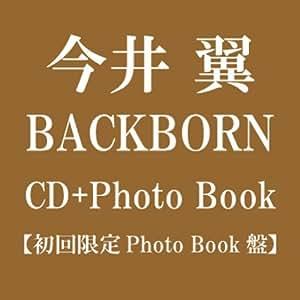 BACKBORN