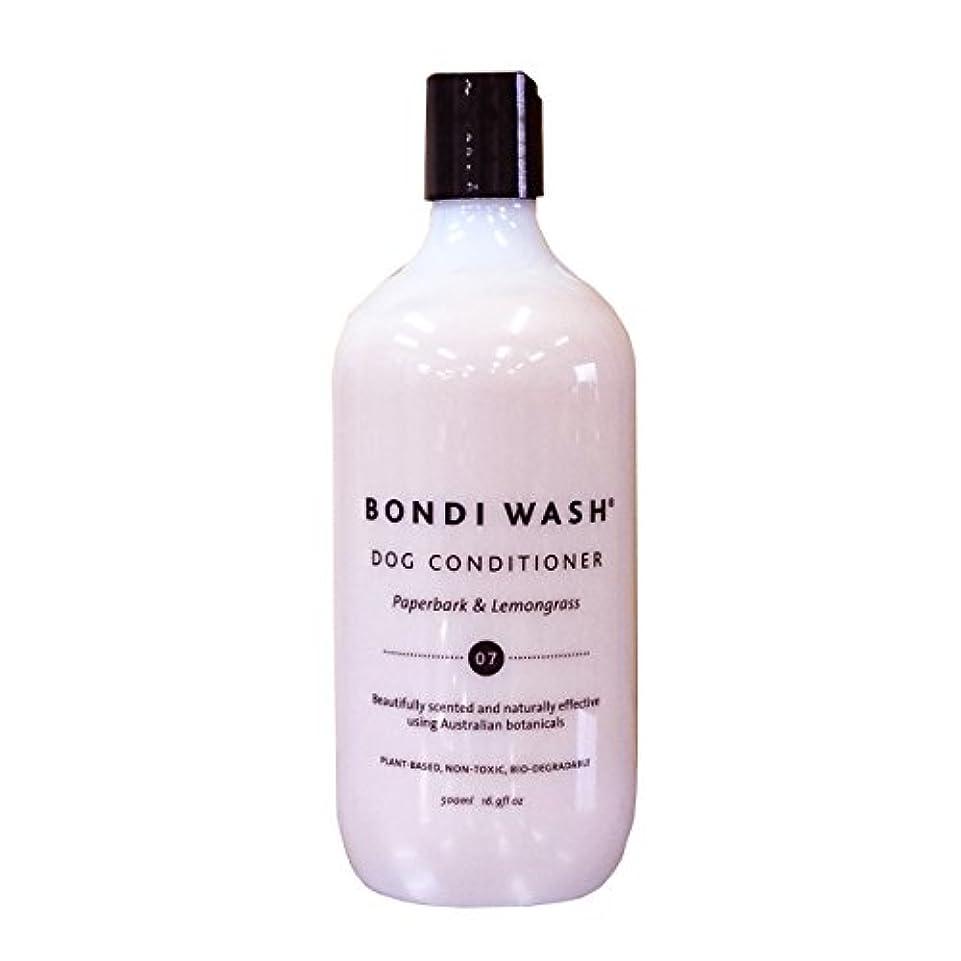 道路または女の子BONDI WASH ドッグコンディショナー ペイパーバーク&レモングラス (250ml)