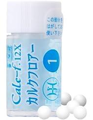 ホメオパシージャパンレメディー Calc-f.【バイタル1】 カルクフロアー 12X